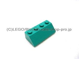 #3037 スロープ ブロック 45° 2x4 粗い  【ダークターコイズ】 /Slope Brick 45° 2x4 with Rough Surface  :[Dark Turquoise]