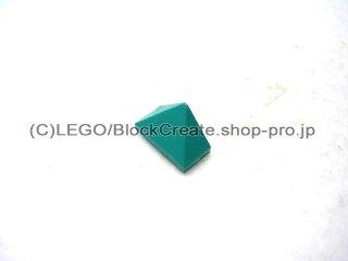 #3048 スロープ ブロック 45° 1x2 3面スロープ  【ダークターコイズ】 /Slope Brick 45° 1x2 Triple  :[Dark Turquoise]