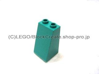 #3684 スロープ ブロック 75° 2x2x3 粗い  【ダークターコイズ】 /Slope Brick 75° 2x2x3 with Rough Surface :[Dark Turquoise]