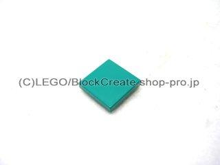 #3068 タイル 2x2 フラット  【ダークターコイズ】 /Tile 2x2  :[Dark Turquoise]