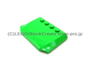 #52031 ウェッジ  4x6x2/3 カーブ  【ブライトグリーン】 /Plate 4x6x2/3  :[Bt,Green]