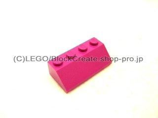 #3037 スロープ ブロック 45° 2x4 粗い  【マゼンタ】 /Slope Brick 45° 2x4 with Rough Surface  :[Magenta]