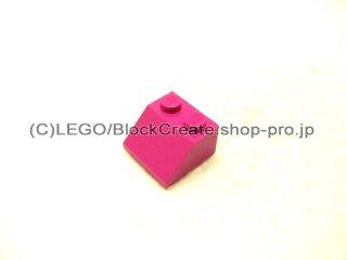 #3039 スロープ ブロック 45° 2x2 粗い  【マゼンタ】 /Slope Brick 45° 2x2 with Rough Surface  :[Magenta]