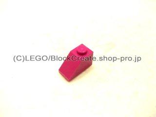 #3040 スロープ ブロック 45° 2x1 粗い  【マゼンタ】 /Slope Brick 45° 2x1 with Rough Surface  :[Magenta]