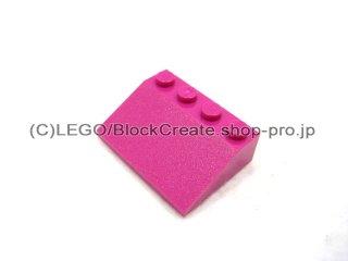 #3297 スロープ ブロック 33° 3x4 粗い  【マゼンタ】 /Slope Brick 33° 3x4 with Rough Surface  :[Magenta]