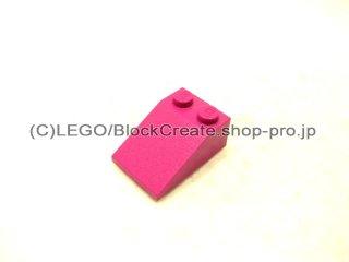 #3298 スロープ ブロック 33° 2x3 粗い  【マゼンタ】 /Slope Brick 33° 2x3 with Rough Surface  :[Magenta]