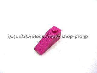 #4286 スロープ ブロック 33° 1x3  【マゼンタ】 /Slope Brick 33° 1x3  :[Magenta]