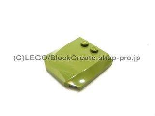 #45677 ウェッジ  4x4x2/3 カーブ  【オリーブグリーン】 /Wedge 4x4x0.66 Curved  :[Olive Green]