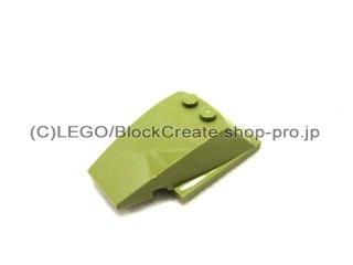 #93591 ウェッジ  6x4x1 1/3&ベース 4x4  【オリーブグリーン】 /Wedge 6x4x1.333 with 4x4 Base :[Olive Green]
