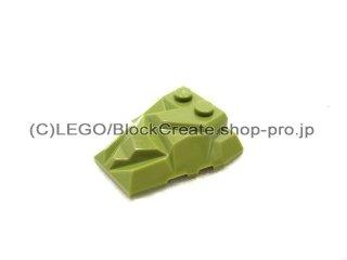 #64867 ウェッジ 4x4 ポリゴン  【オリーブグリーン】 /Roof Rock Tile 4x4 with angle :[Olive Green]