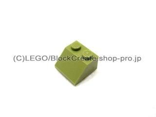 #3039 スロープ ブロック 45° 2x2 粗い  【オリーブグリーン】 /Slope Brick 45° 2x2 with Rough Surface  :[Olive Green]