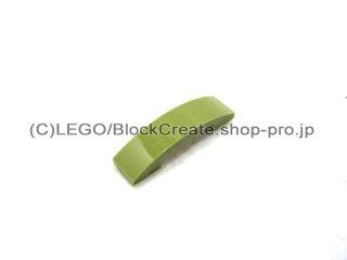 #93273  スロープ カーブ 1x4 2面スロープ   【オリーブグリーン】 /Slope Curved 4x1 Double  :[Olive Green]