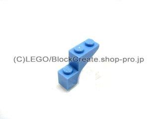 #88292 アーチ 1x3x2  【ミディアムブルー】 /Arch 1x3x2  :[Md,Blue]