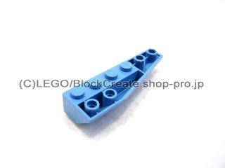 #41764 ウェッジ  2x6  右 逆  【ミディアムブルー】 /Wedge 2x6 Double Inverted Right :[Md,Blue]