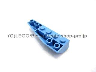 #41765 ウェッジ  2x6  左 逆  【ミディアムブルー】 /Wedge 2x6 Double Inverted Left :[Md,Blue]