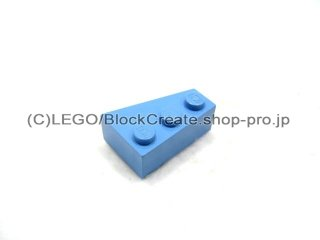 #6565 ウェッジ 3x2  左  【ミディアムブルー】 /Wedge 3x2 Left  :[Md,Blue]