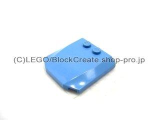 #45677 ウェッジ  4x4x2/3 カーブ  【ミディアムブルー】 /Wedge 4x4x0.66 Curved  :[Md,Blue]