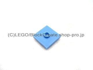 #87580 タイル 2x2 センタースタッド  【ミディアムブルー】 /Plate 2x2 with Groove and 1 Center Stud  :[Md,Blue]