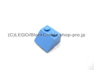 #3039 スロープ ブロック 45° 2x2 粗い  【ミディアムブルー】 /Slope Brick 45° 2x2 with Rough Surface  :[Md,Blue]