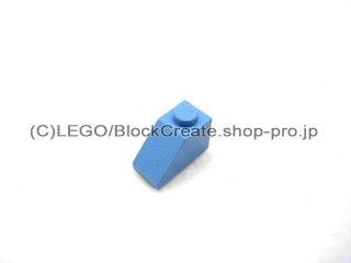#3040 スロープ ブロック 45° 2x1 粗い  【ミディアムブルー】 /Slope Brick 45° 2x1 with Rough Surface  :[Md,Blue]