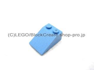 #3298 スロープ ブロック 33° 2x3 粗い  【ミディアムブルー】 /Slope Brick 33° 2x3 with Rough Surface  :[Md,Blue]