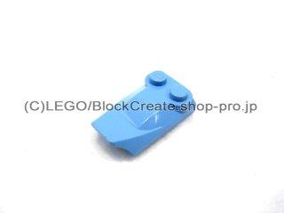 #47456 スロープ ブロック  2x2x2/3 フィン付  【ミディアムブルー】 /Slope Brick  2x2x2/3 with Fin  :[Md,Blue]