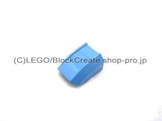 #30602 スロープ カーブ   2x2x1  【ミディアムブルー】 /Slope Curved Top  2x2x1  :[Md,Blue]