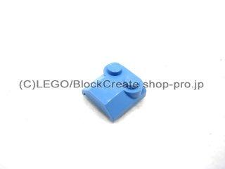 #41855 スロープ カーブ   2x2x2/3 リップエンド  【ミディアムブルー】 /Slope Curved Top  2x2x2/3 Bonnet  :[Md,Blue]