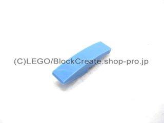 #61678 スロープ カーブ   4x1  【ミディアムブルー】 /Slope Curved  4x1  :[Md,Blue]