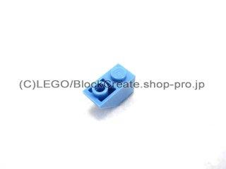 #3665 逆スロープ 45°  2x1  粗い  【ミディアムブルー】 /Slope 45°  2x1 Inverted with Rough Surface  :[Md,Blue]
