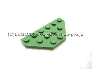 #2419 ウェッジプレート 3x6 コーナーカット  【サンドグリーン】 /Plate 3x6 without Corners  :[Sand Green]