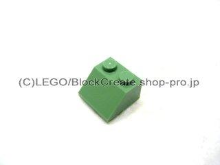 #3039 スロープ ブロック 45° 2x2 滑らか  【サンドグリーン】 /Slope Brick 45° 2x2 with Smooth Surface  :[Sand Green]
