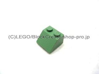 #3039 スロープ ブロック 45° 2x2 粗い  【サンドグリーン】 /Slope Brick 45° 2x2 with Rough Surface  :[Sand Green]