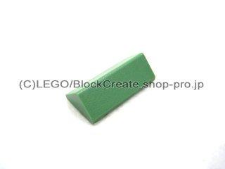#3041 スロープ ブロック 45° 2x4 2面スロープ  【サンドグリーン】 /Slope Brick 45° 2x4 Double  :[Sand Green]