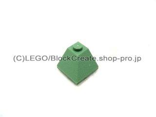 #3045 スロープ ブロック 45° 2x2 コーナー 粗い  【サンドグリーン】 /Slope Brick 45° 2x2 Double Convex  :[Sand Green]