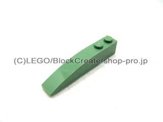#42022  スロープ カーブ 1x6   【サンドグリーン】 /Slope Curved 6x1  :[Sand Green]