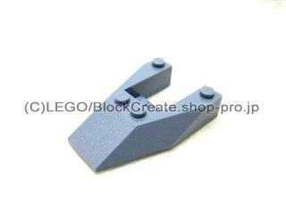 #6153 ウェッジ 6x4  【青灰】 /Wedge 6x4 Cutout without Stud Notches  :[Sand Blue]