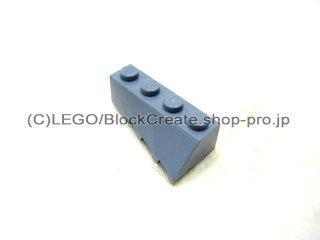 #43721 ウェッジ  4x2  スロープ 左  【青灰】 /Wedge 4x2 Sloped Left  :[Sand Blue]