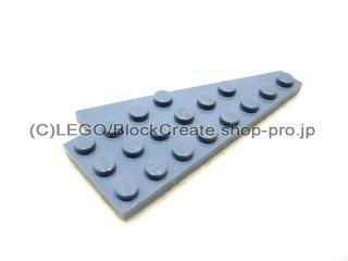 #3933 ウェッジプレート  4x8 ウイング 左  【青灰】 /Wing 4x8 Left :[Sand Blue]