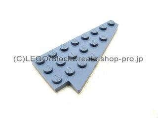 #3934 ウェッジプレート  4x8 ウイング 右  【青灰】 /Wing 4x8 Right :[Sand Blue]