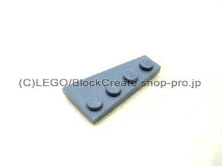 #41770 ウェッジプレート 4x2 左  【青灰】 /Wing 4x2 Left :[Sand Blue]