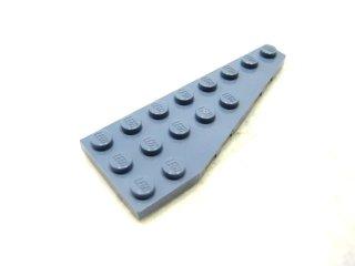 #50304 ウェッジプレート 3x8 右  【青灰】 /Wing 3x8 Right :[Sand Blue]