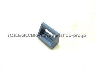 #2432 タイル 1x2 ハンドル  【青灰】 /Tile 1x2 with Handle  :[Sand Blue]