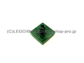 #2460 タイル 2x2 垂直ピン  【濃緑】 /Tile 2x2 with Vertical Pin  :[Dark Green]