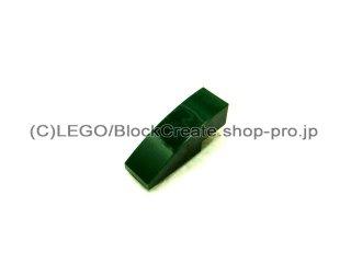 #50950 スロープ カーブ   3x1  【濃緑】 /Slope Curved  3x1  :[Dark Green]