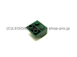 #3660 逆スロープ 45°  2x2 滑らか  【濃緑】 /Slope 45°  2x2 Inverted with Smooth Surface  :[Dark Green]