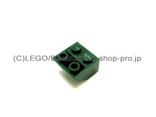 #3660 逆スロープ 45°  2x2  粗い  【濃緑】 /Slope 45°  2x2 Inverted with Rough Surface  :[Dark Green]