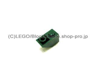 #3665 逆スロープ 45°  2x1  粗い  【濃緑】 /Slope 45°  2x1 Inverted with Rough Surface  :[Dark Green]