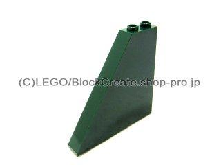 #30249 スロープ ブロック 55° 6x1x5   【濃緑】 /Slope Brick 55° 6x1x5  :[Dark Green]