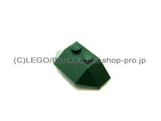 #47759 ウェッジ  2x4 3面カーブ  【濃緑】 /Wedge 2x4 Triple  :[Dark Green]